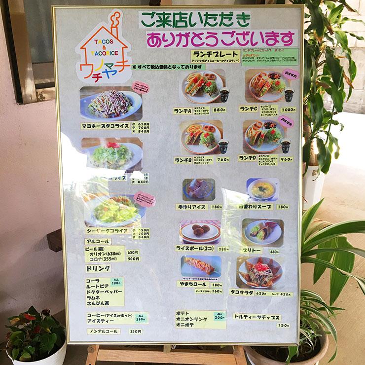 yamachi003
